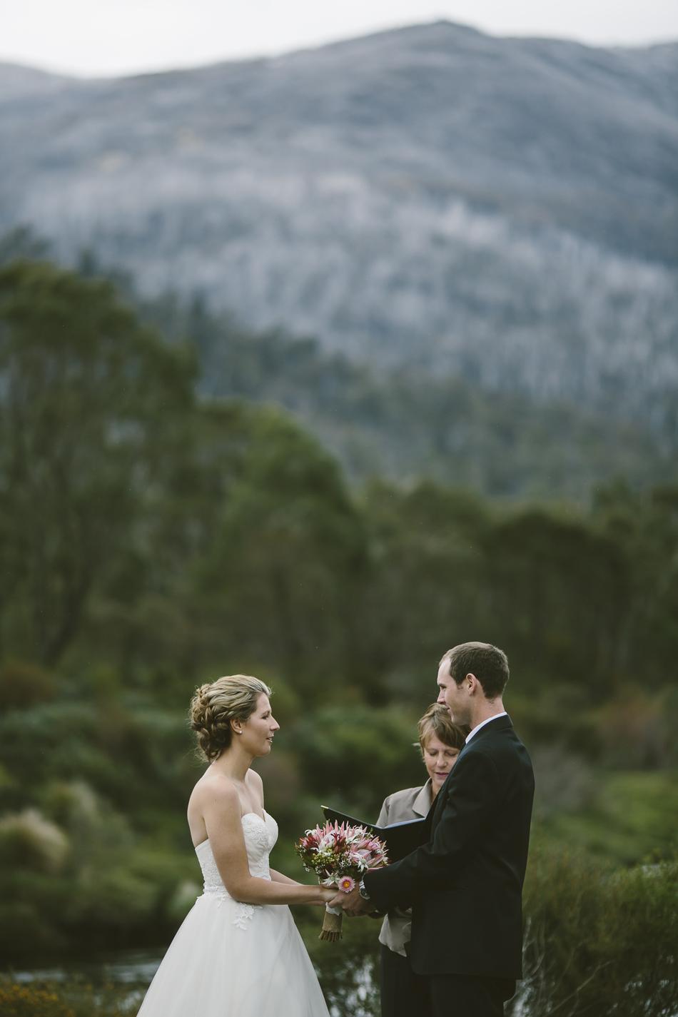 Outdoor wedding ceremony 24